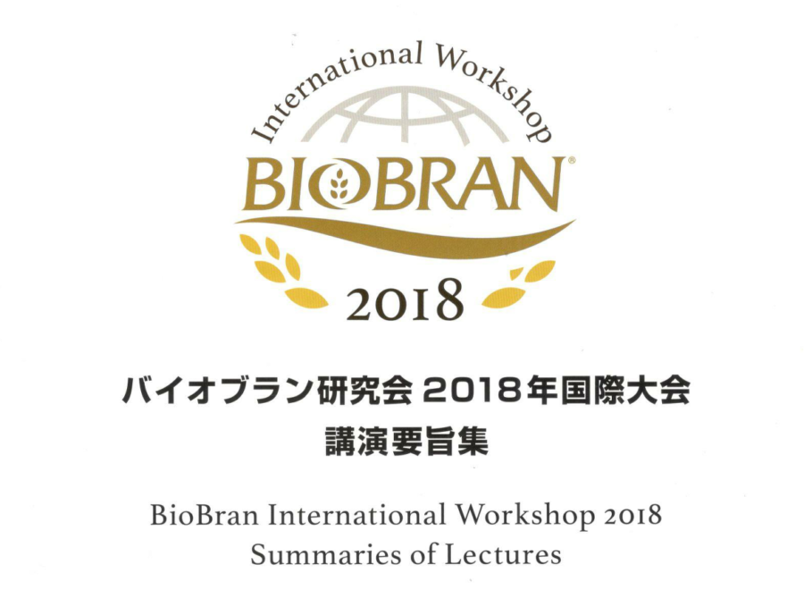 BioBran International Workshop 2018